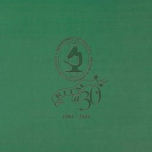 30th Anniversary (1981-2011) Coffee Table Book
